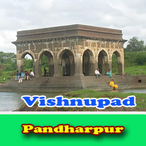 Pune To Pandharpur Car Service