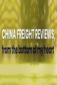 China Freight Reviews